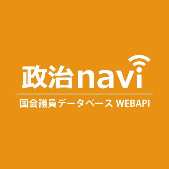 bnr_seijinavi