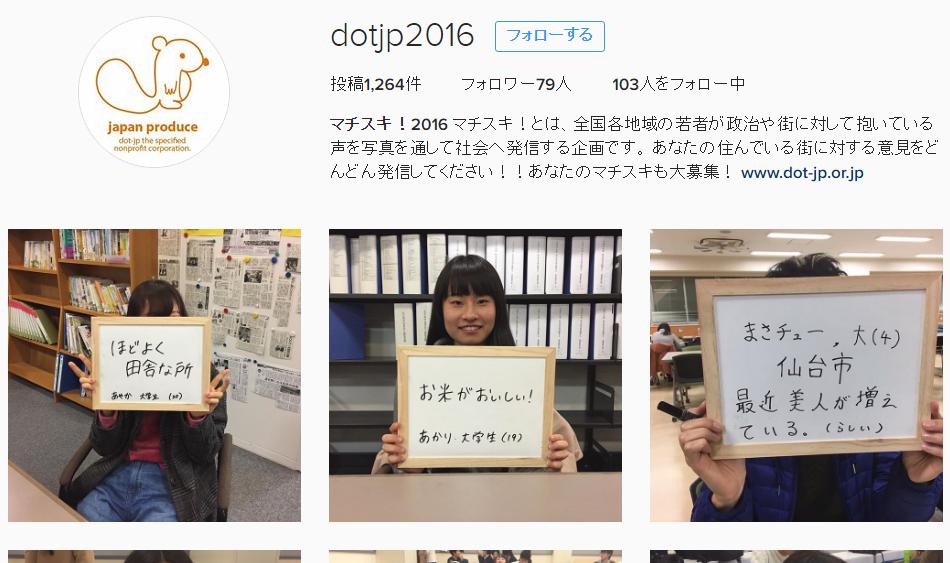 snapcrab_noname_2016-11-27_23-36-5_no-00